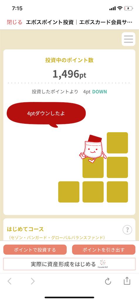 f:id:ishizaka061324:20200529191847p:image