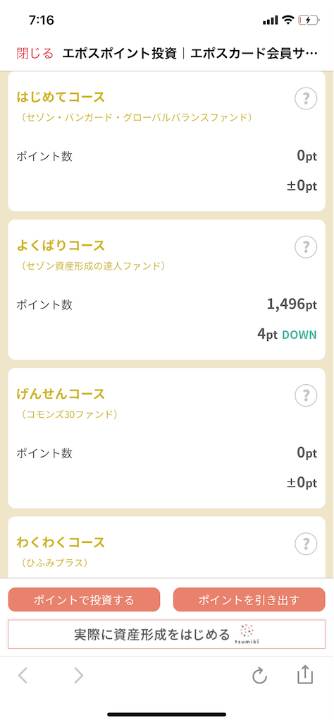 f:id:ishizaka061324:20200529191921p:image