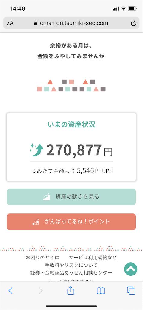 f:id:ishizaka061324:20200614144927p:image