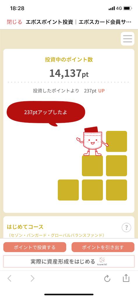 f:id:ishizaka061324:20200711180629p:image