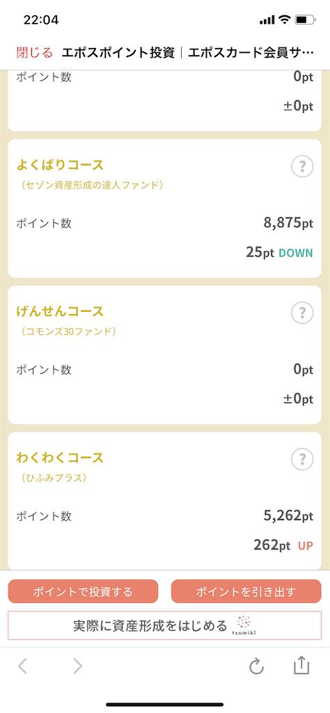 f:id:ishizaka061324:20200711180634p:image