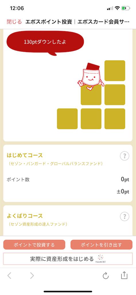 f:id:ishizaka061324:20200830121021p:image
