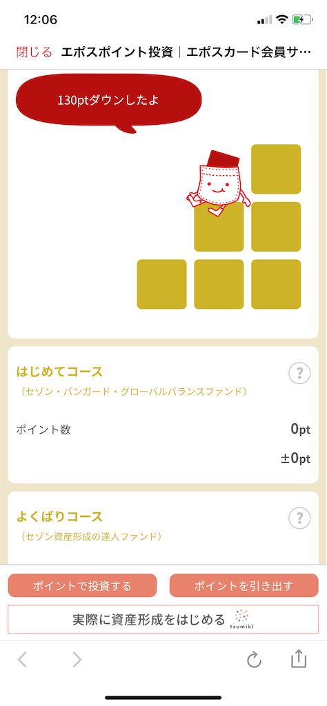 f:id:ishizaka061324:20200830121451p:plain