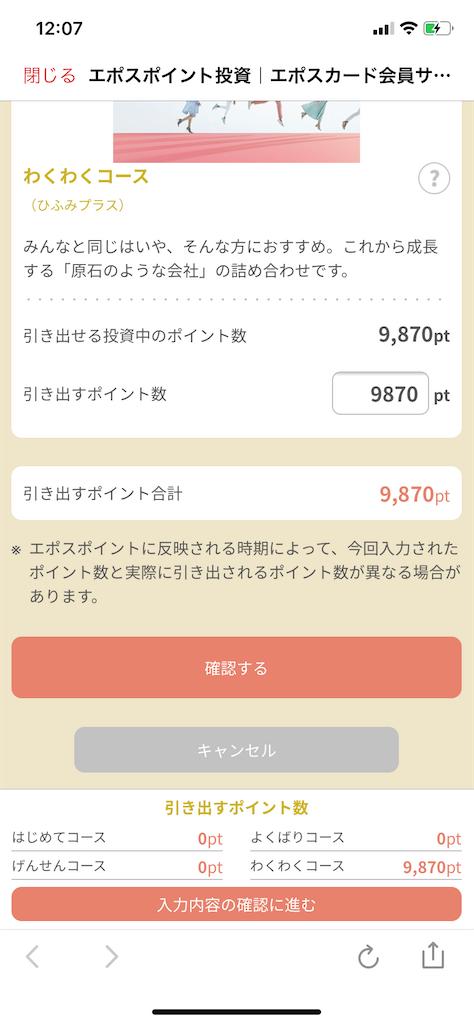 f:id:ishizaka061324:20200830121506p:plain