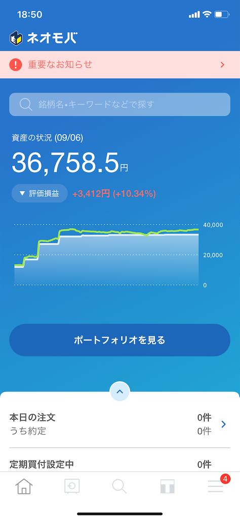f:id:ishizaka061324:20201004194947p:image