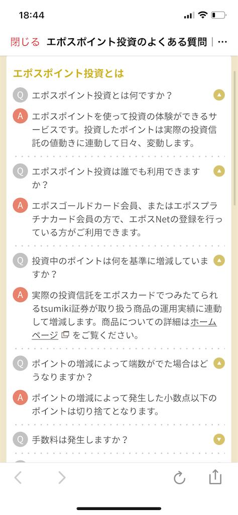 f:id:ishizaka061324:20210809184642p:image