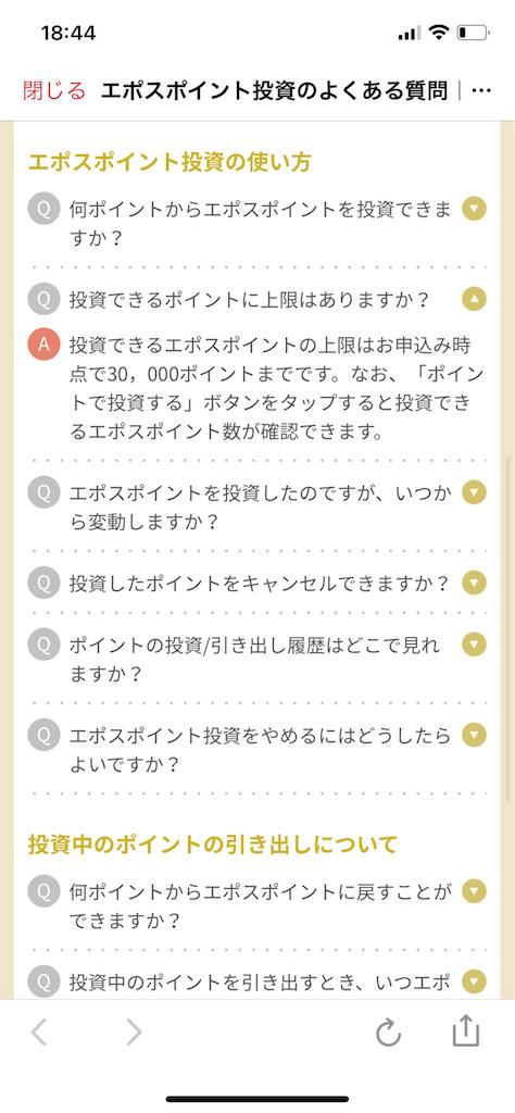 f:id:ishizaka061324:20210809184647p:image