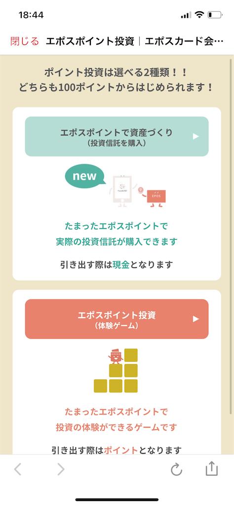f:id:ishizaka061324:20210809184652p:plain