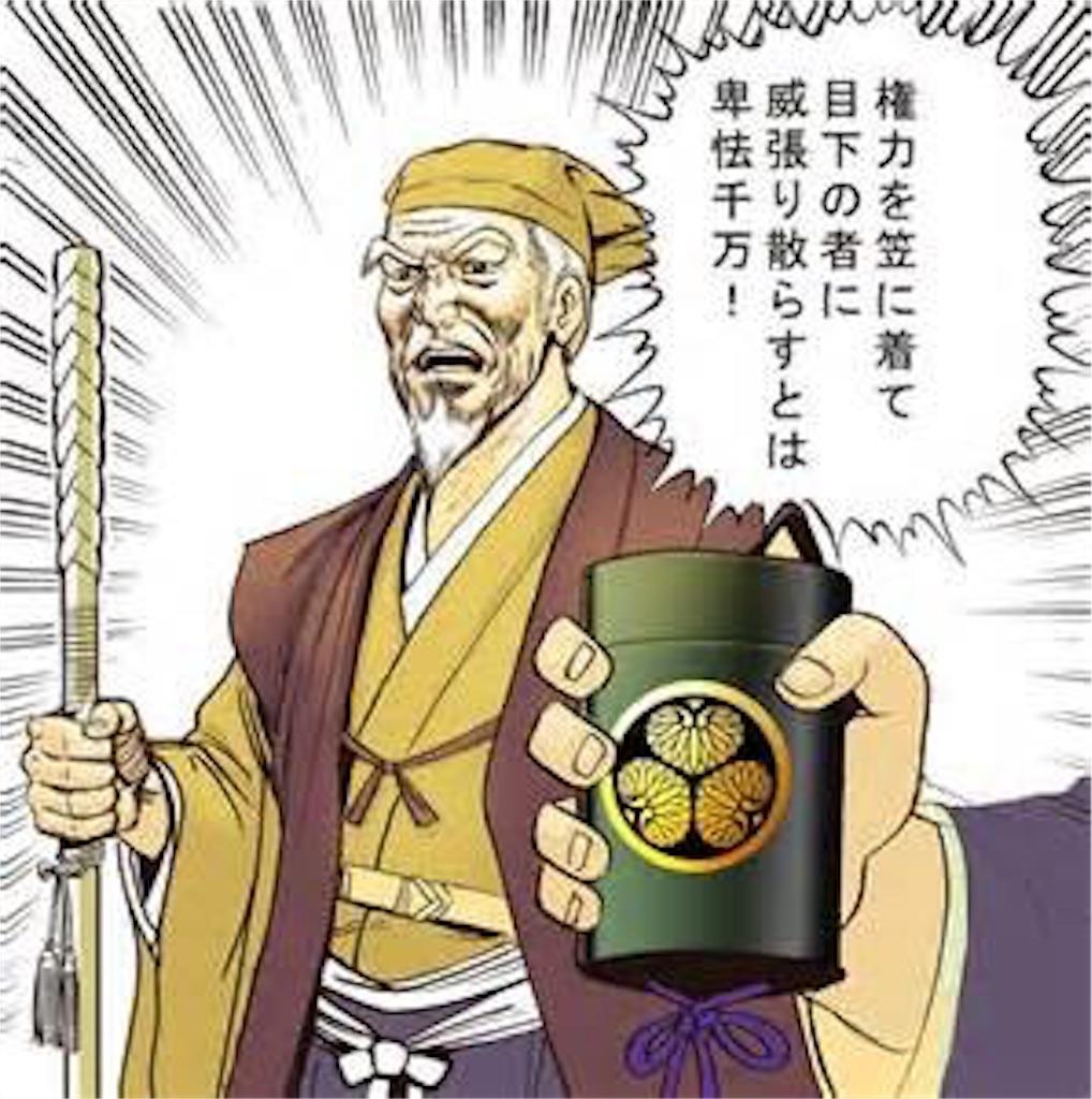 f:id:ishizakiganmen:20160910015234j:image