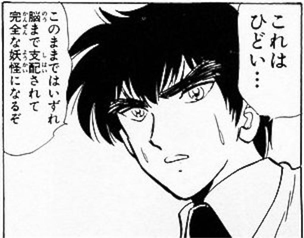 f:id:ishizakiganmen:20160920224004j:image