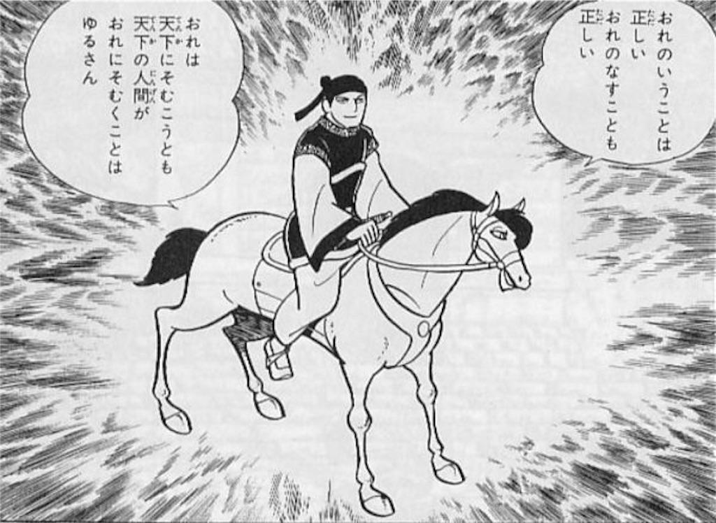 f:id:ishizakiganmen:20160927232027j:image