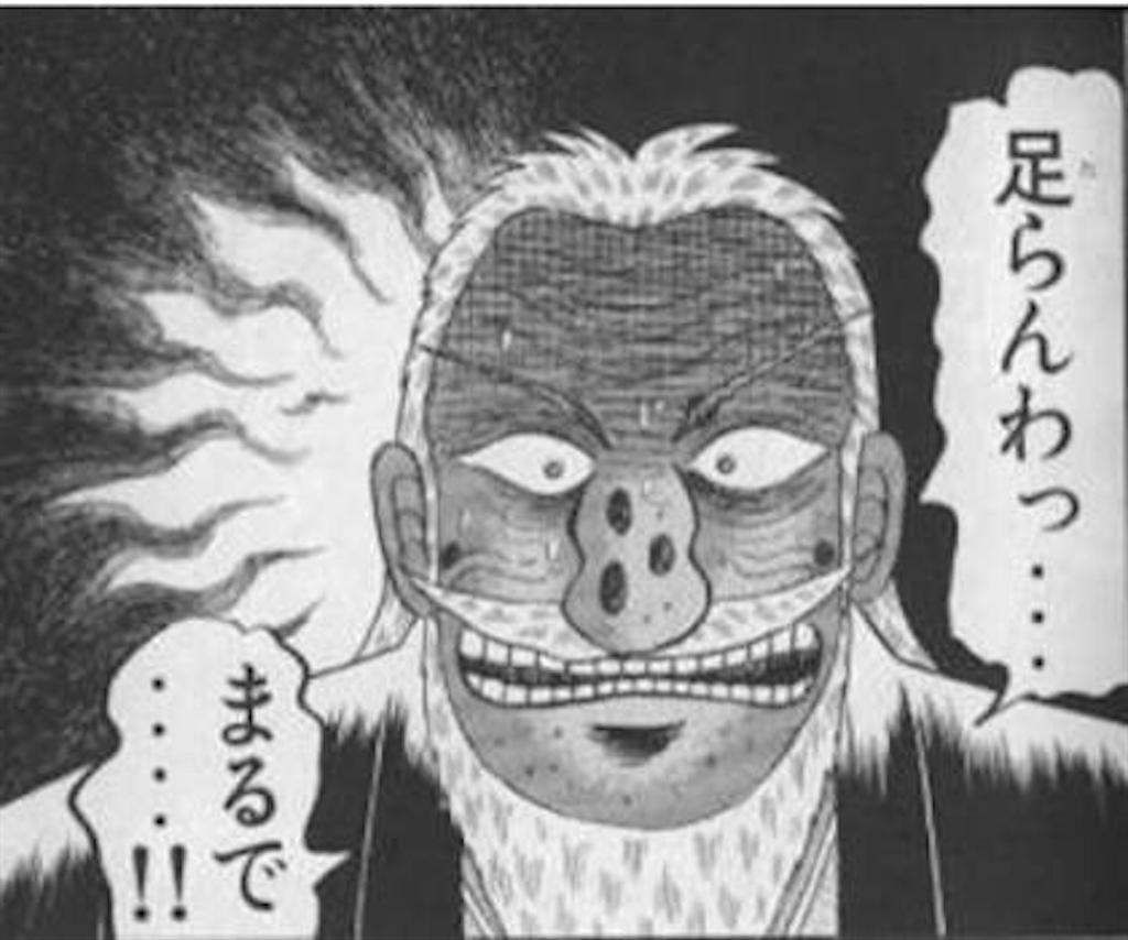 f:id:ishizakiganmen:20170116230845p:image