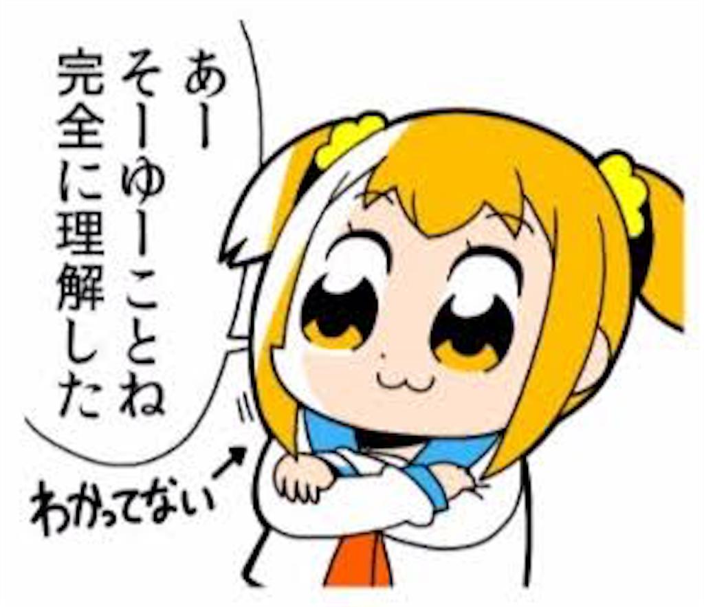 f:id:ishizakiganmen:20170121122833p:image