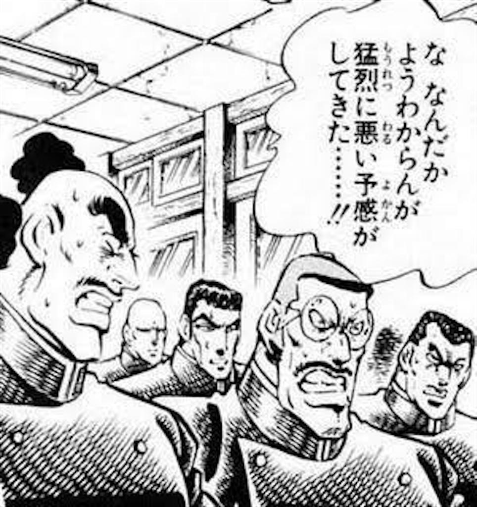 f:id:ishizakiganmen:20170221231839p:image