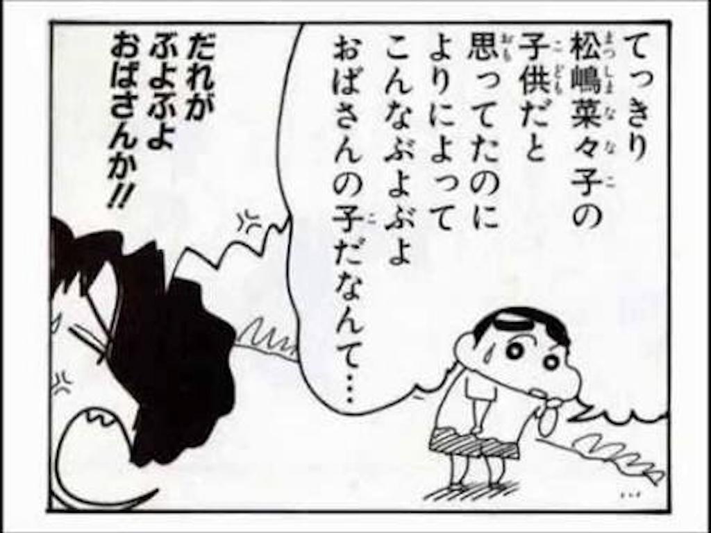 f:id:ishizakiganmen:20170221234253p:image