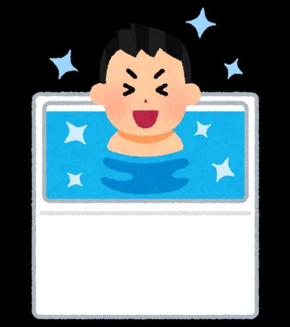f:id:ishizakiganmen:20191102012812j:image