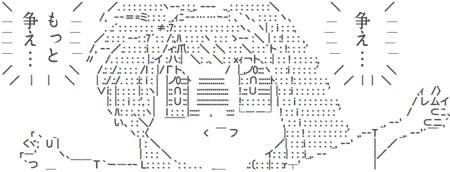 f:id:ishizakiganmen:20191208004118j:image