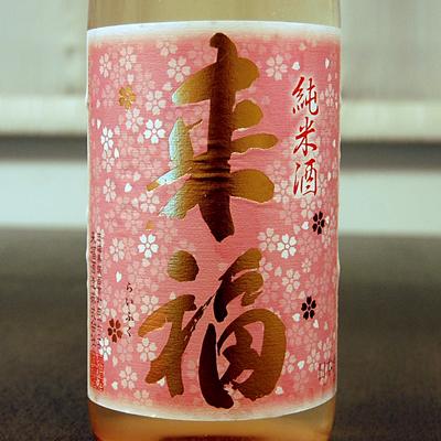 f:id:ishizawa369:20140403194323j:plain
