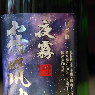 f:id:ishizawa369:20150425162649j:plain