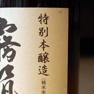 f:id:ishizawa369:20150425162701j:plain