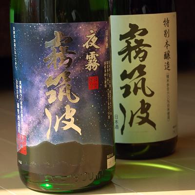 f:id:ishizawa369:20150425162808j:plain