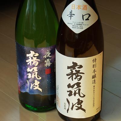 f:id:ishizawa369:20150425163051j:plain