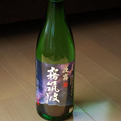 f:id:ishizawa369:20150425163137j:plain