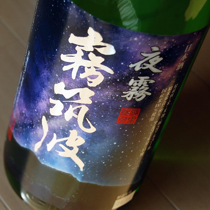 f:id:ishizawa369:20150425163327j:plain