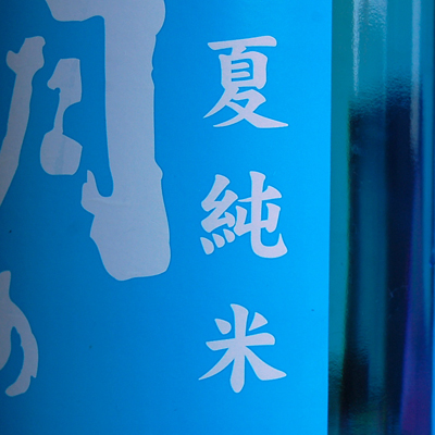 f:id:ishizawa369:20150727144523j:plain