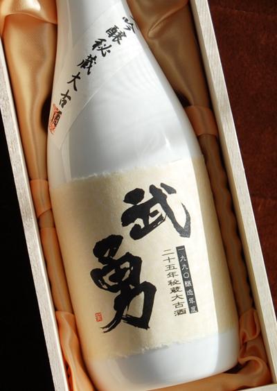 f:id:ishizawa369:20151226171025j:plain