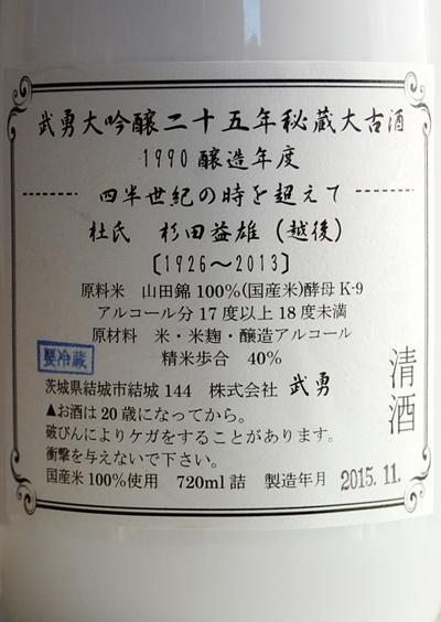 f:id:ishizawa369:20151226171420j:plain