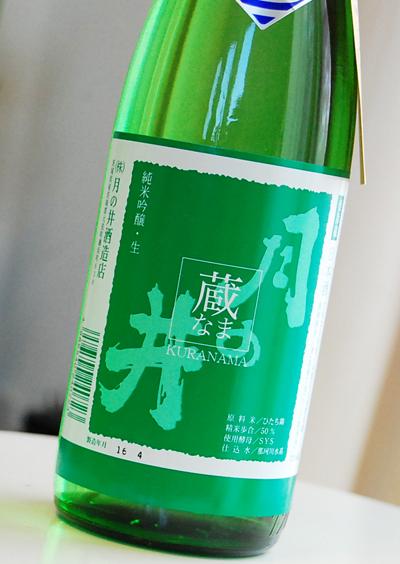 f:id:ishizawa369:20160429132426j:plain