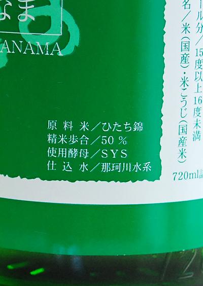 f:id:ishizawa369:20160429132551j:plain