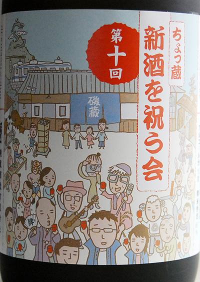 f:id:ishizawa369:20160528151749j:plain