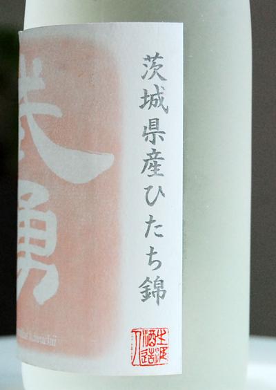 f:id:ishizawa369:20160703170937j:plain