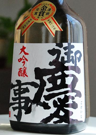 f:id:ishizawa369:20160703171108j:plain