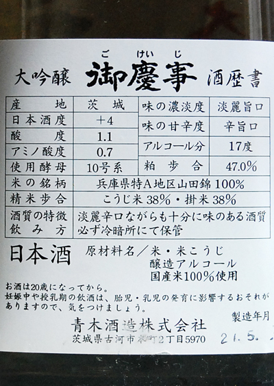 f:id:ishizawa369:20160703171312j:plain