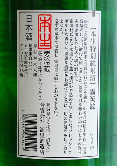 f:id:ishizawa369:20160703172647j:plain