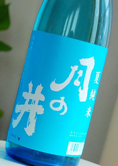f:id:ishizawa369:20160703172937j:plain