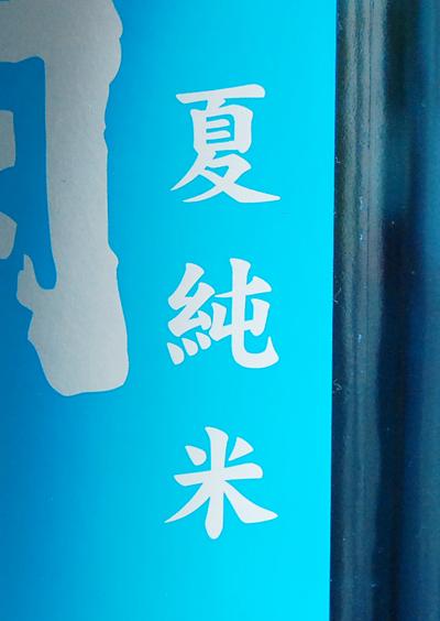 f:id:ishizawa369:20160703173038j:plain