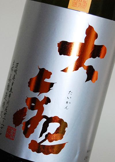 f:id:ishizawa369:20160718165133j:plain