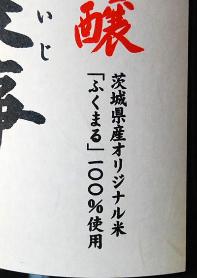 f:id:ishizawa369:20160810185613j:plain
