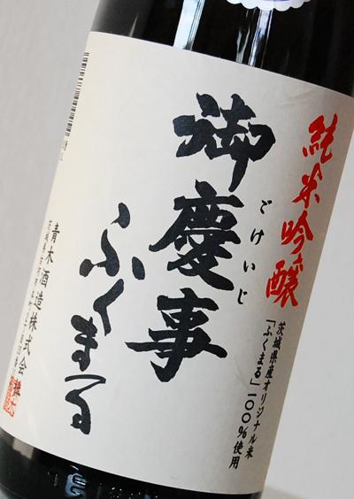 f:id:ishizawa369:20160810185701j:plain