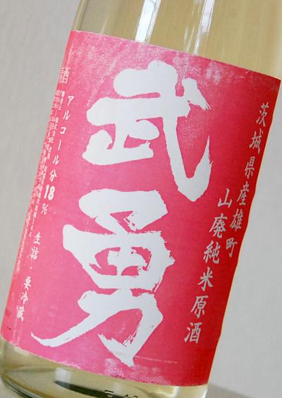 f:id:ishizawa369:20160810185727j:plain