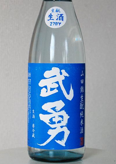 f:id:ishizawa369:20160810190024j:plain