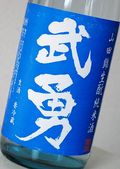 f:id:ishizawa369:20160810190055j:plain