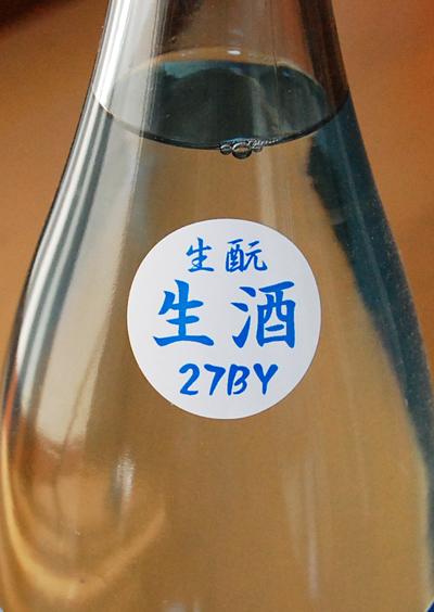 f:id:ishizawa369:20160810190214j:plain