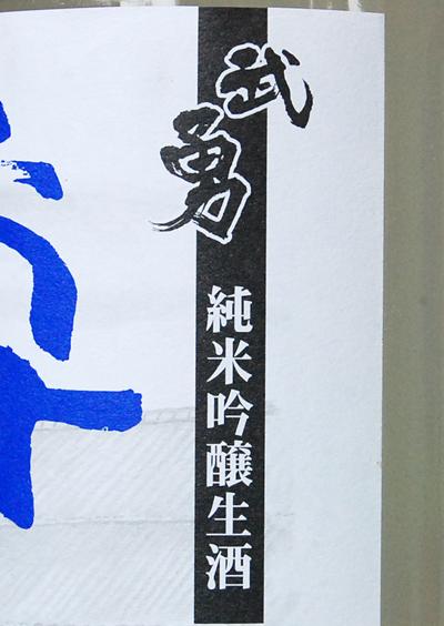 f:id:ishizawa369:20160822173651j:plain