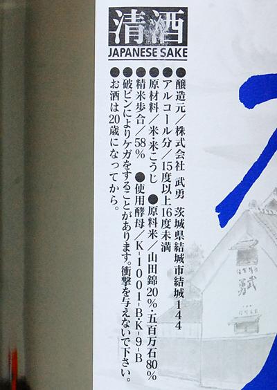 f:id:ishizawa369:20160822173732j:plain
