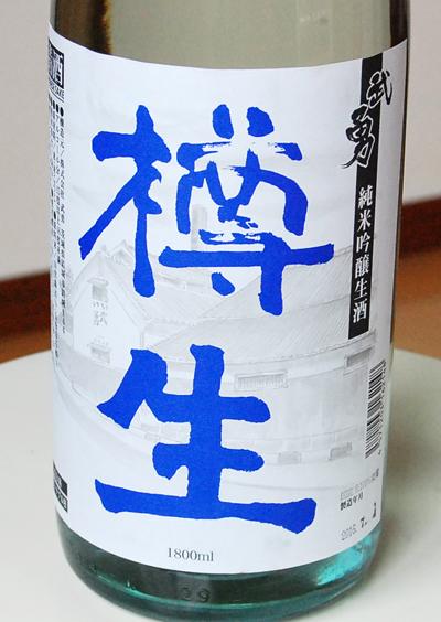 f:id:ishizawa369:20160822173852j:plain